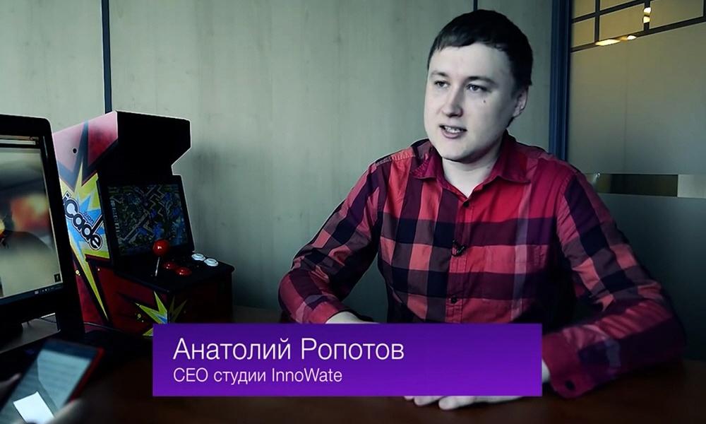 Анатолий Ропотов - владелец и генеральный директор студии разработки мобильных игр innoWate
