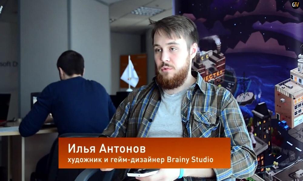 Илья Антонов - художник и гейм-дизайнер Brainy Studio