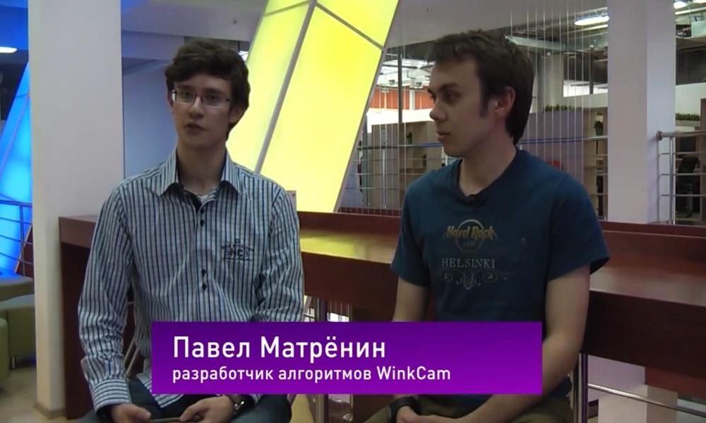 Павел Матрёнин - разработчик алгоритмов Winkcam