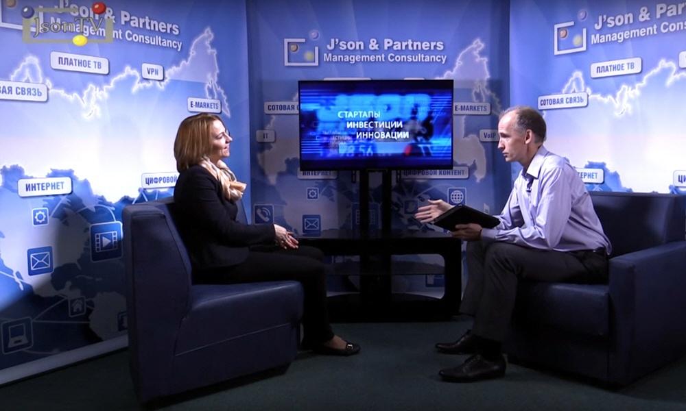 Анастасия Тюрина в программе Стартапы Инвестиции Инновации