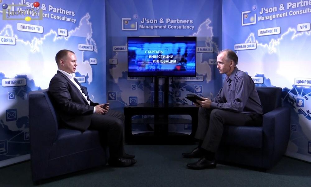 Андрей Безруков в программе Стартапы Инвестиции Инновации