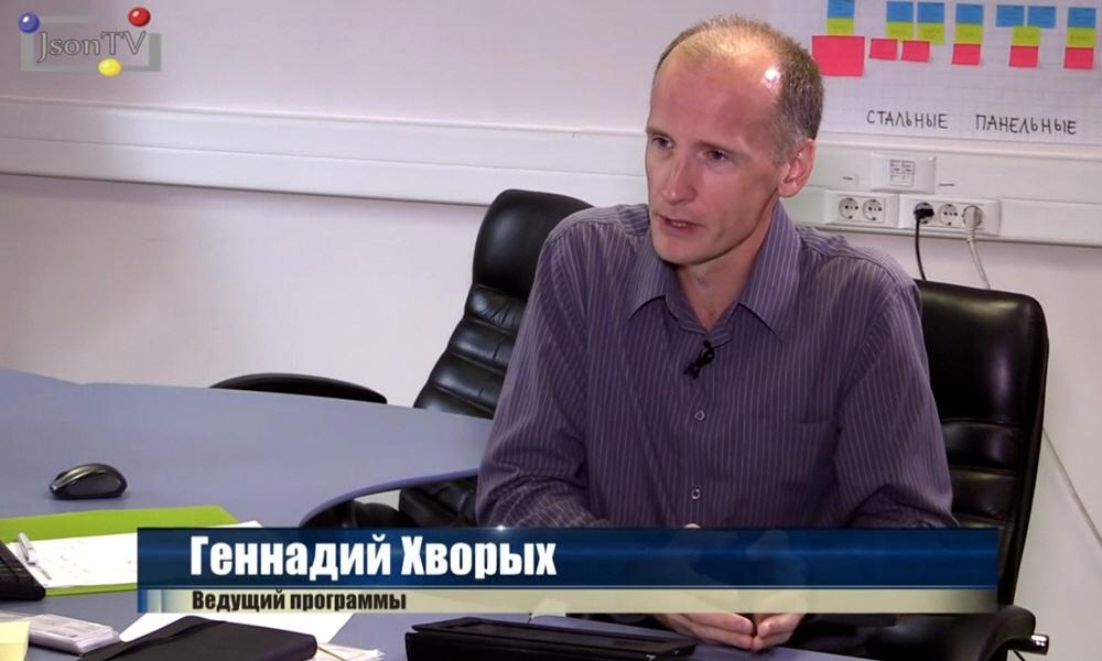 Геннадий Хворых - ведущий программы Стартапы Инвестиции Инновации