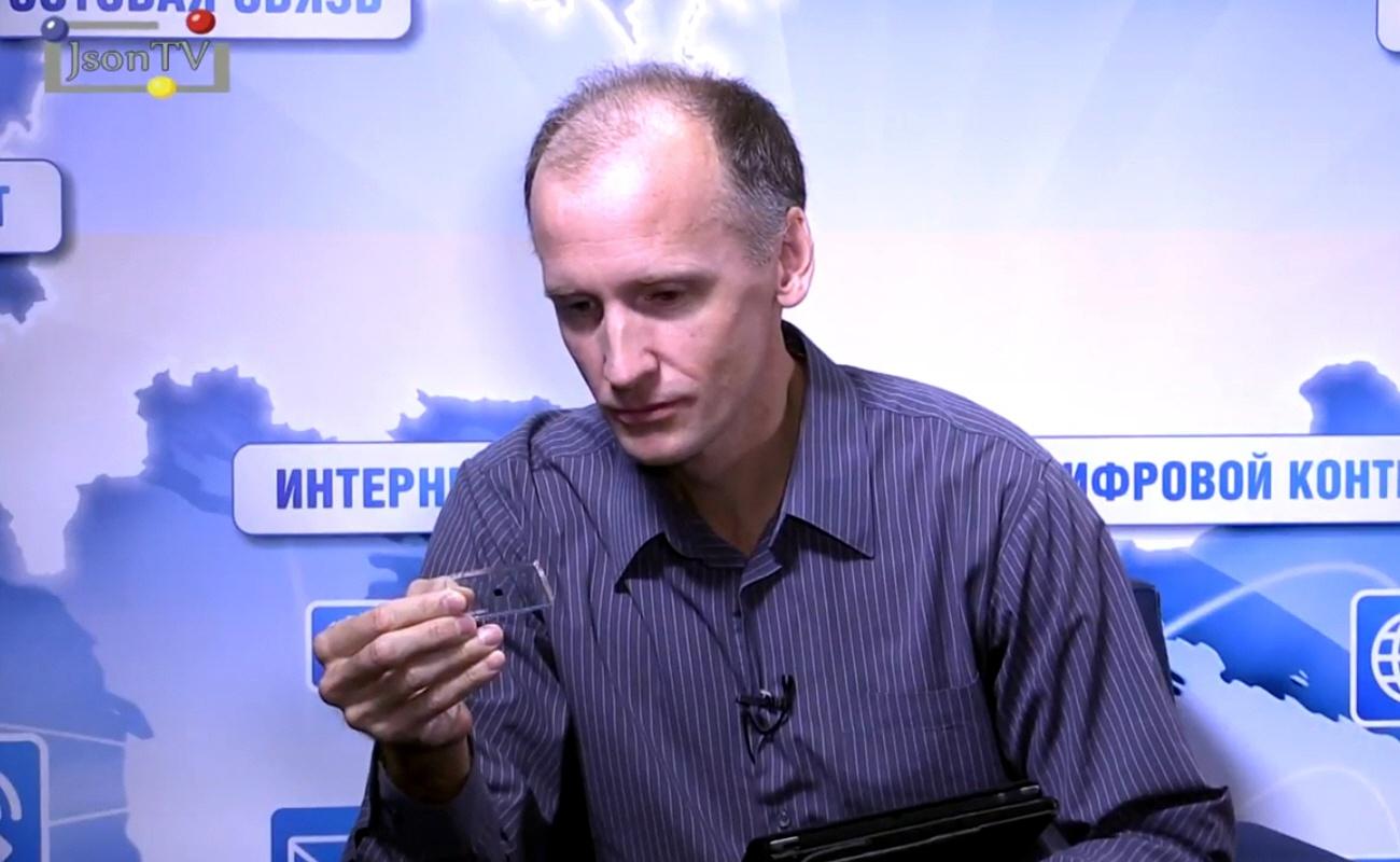 Фотонная интегральная микросхема компании Infinera