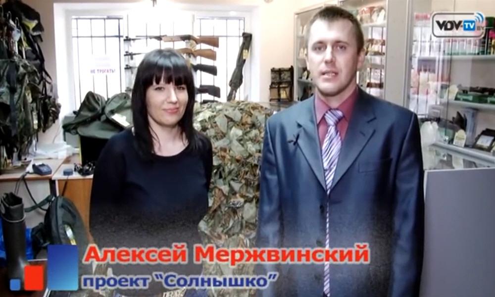 Алексей Мерживинский - основатель компании Душевный отдых