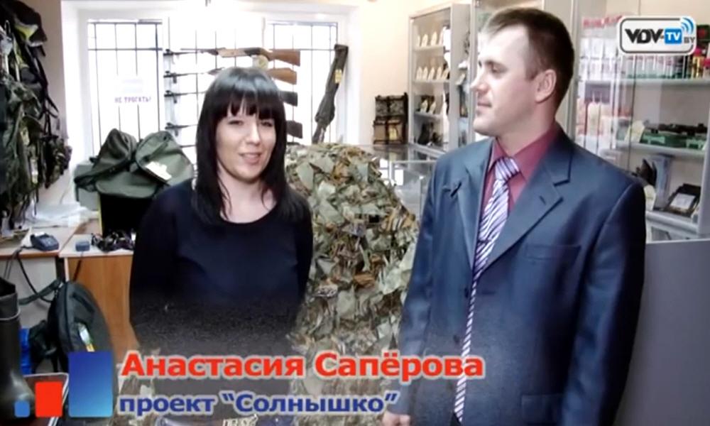 Анастасия Сапёрова - руководитель проекта Солнышко в компании Душевный отдых