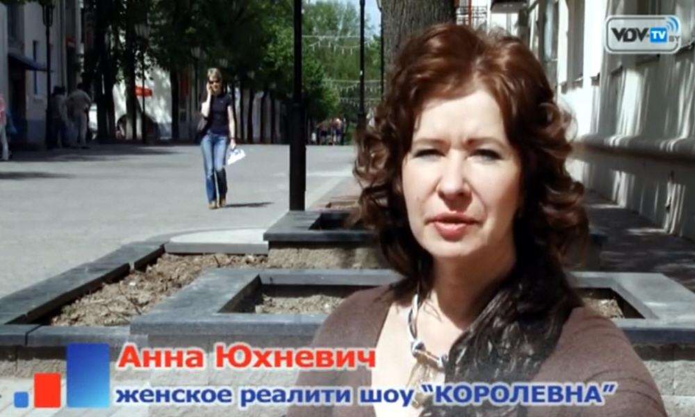 Анна Юхневич - психолог, консультант, ведущая обучающих программ и тренингов