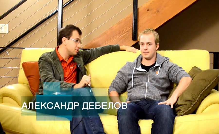 Александр Дебелов входит в пятерку наиболее выдающихся предпринимателей колледжа согласно рейтингам журнала Entrepreneur