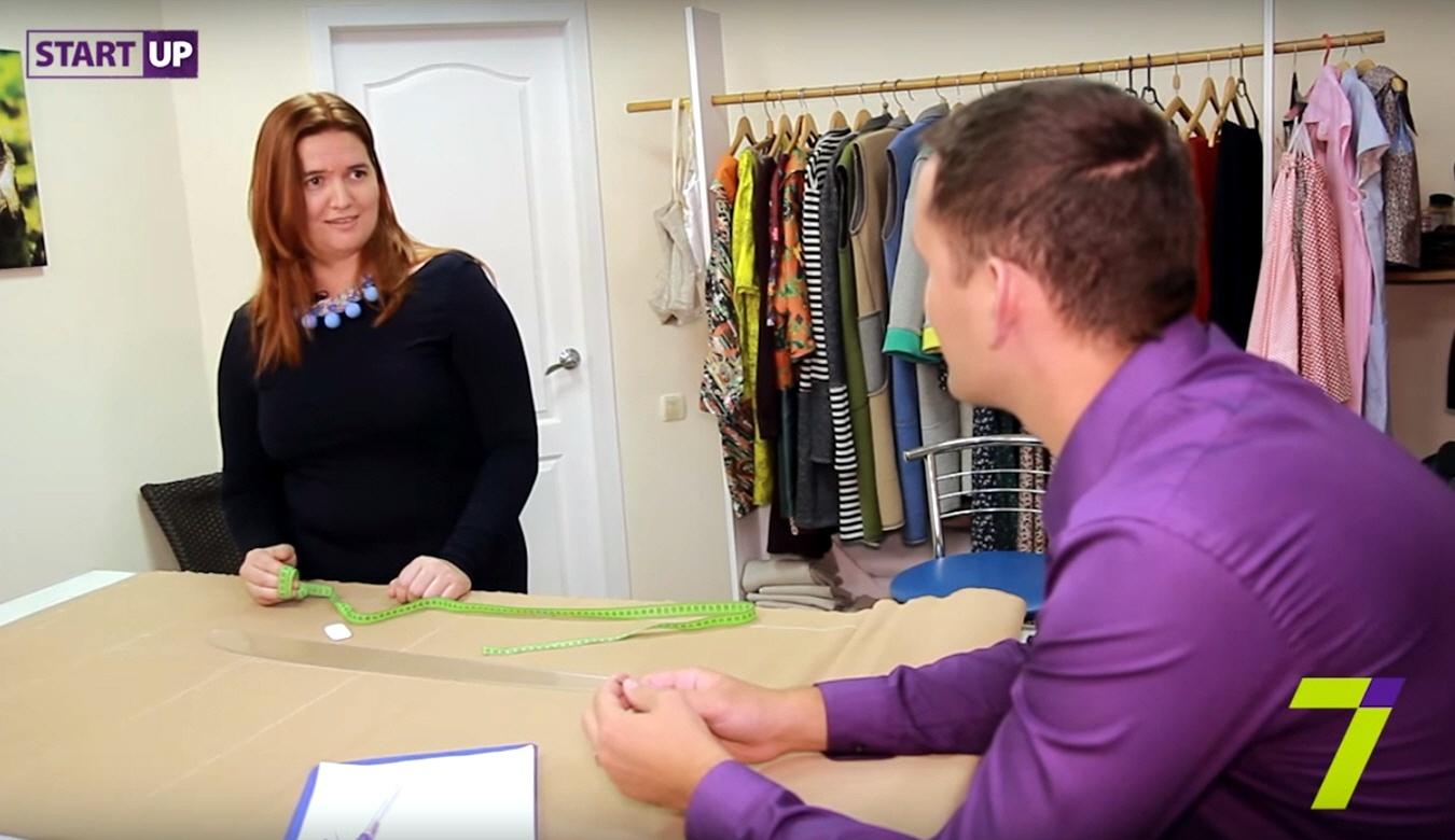 Как швейному мастеру открыть своё ателье