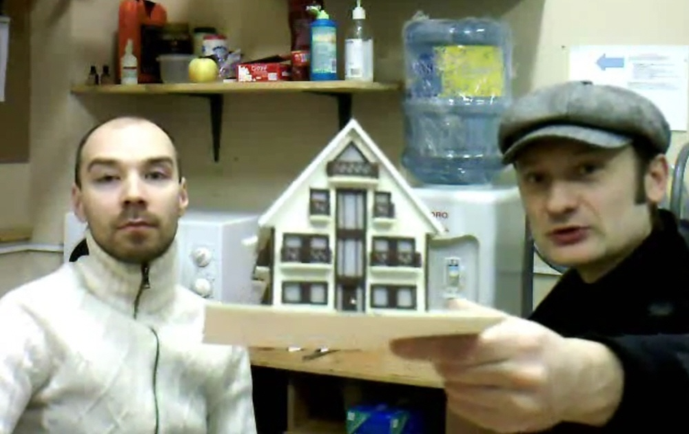 Ниша создания макетов зданий