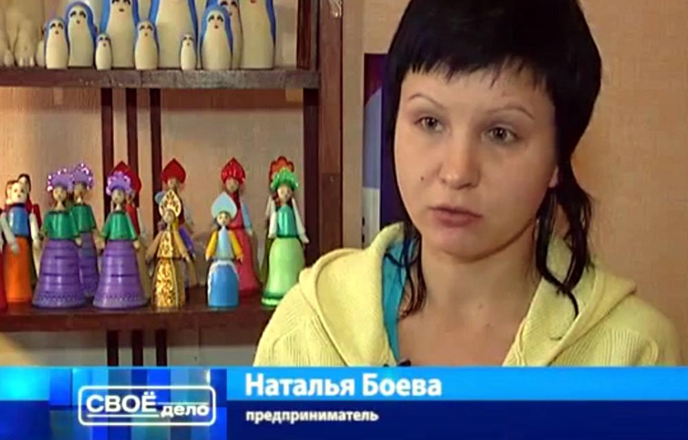 Наталья Боева - владелица творческой мастерской по изготовлению сувенирной продукции