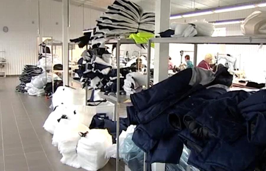 Производство специальной одежды