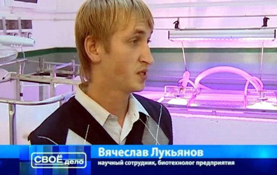 Вячеслав Лукьянов - научный сотрудник, биотехнолог предприятия ПРОГРЕСС