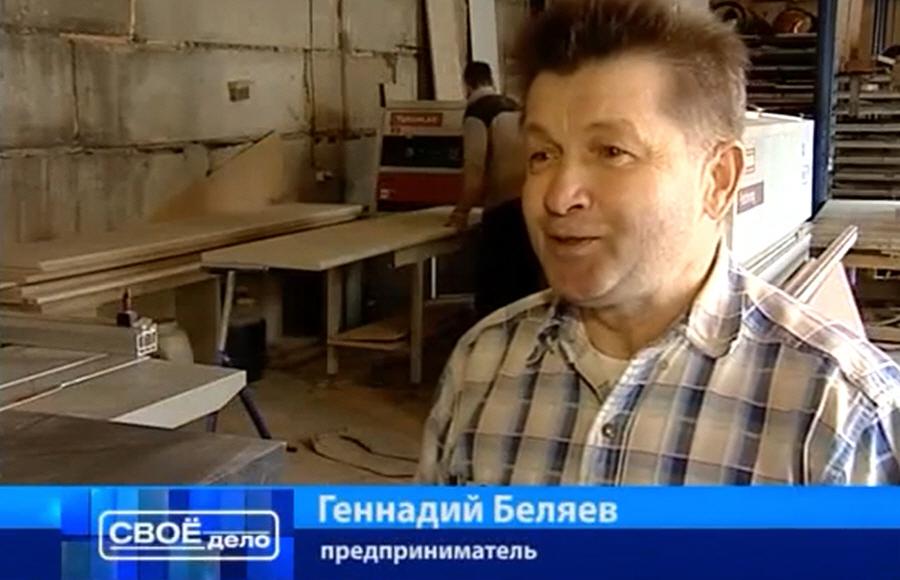 Геннадий Беляев - владелец мебельной компании Новое поколение