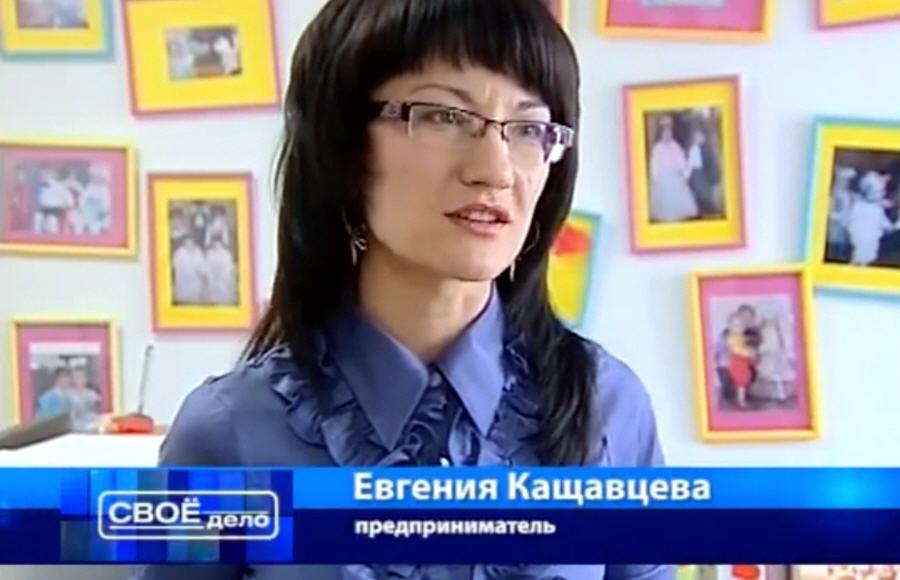 Евгения Кащавцева - основательница и генеральный директор центра развития ребёнка СПЕКТР
