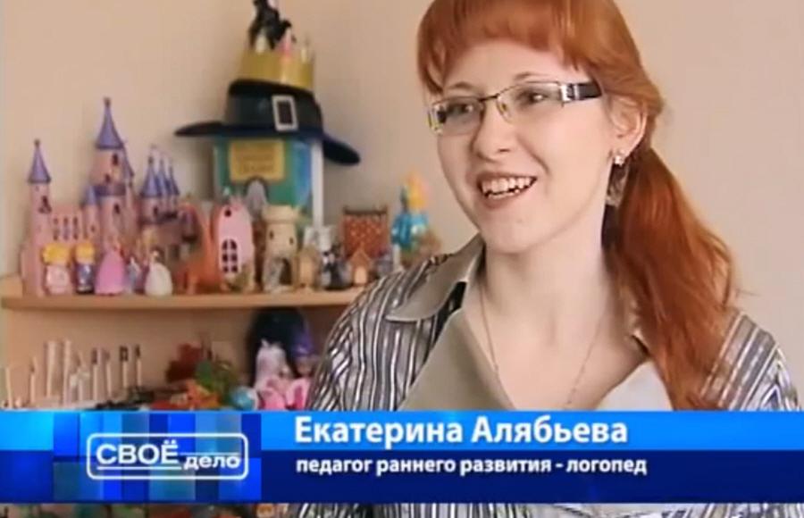 Екатерина Алябьева - логопед, педагог раннего развития