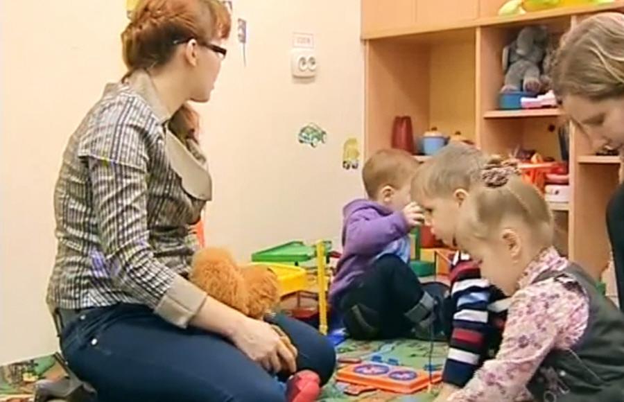 Как открыть детский центр