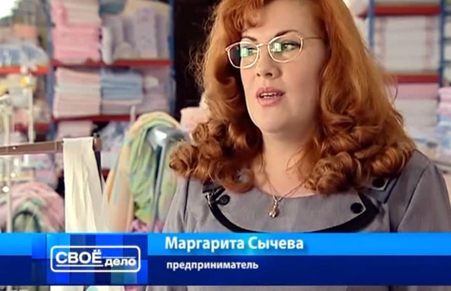 Маргарита Сычёва - основательница и руководитель производственного предприятия ЭЛЬФ