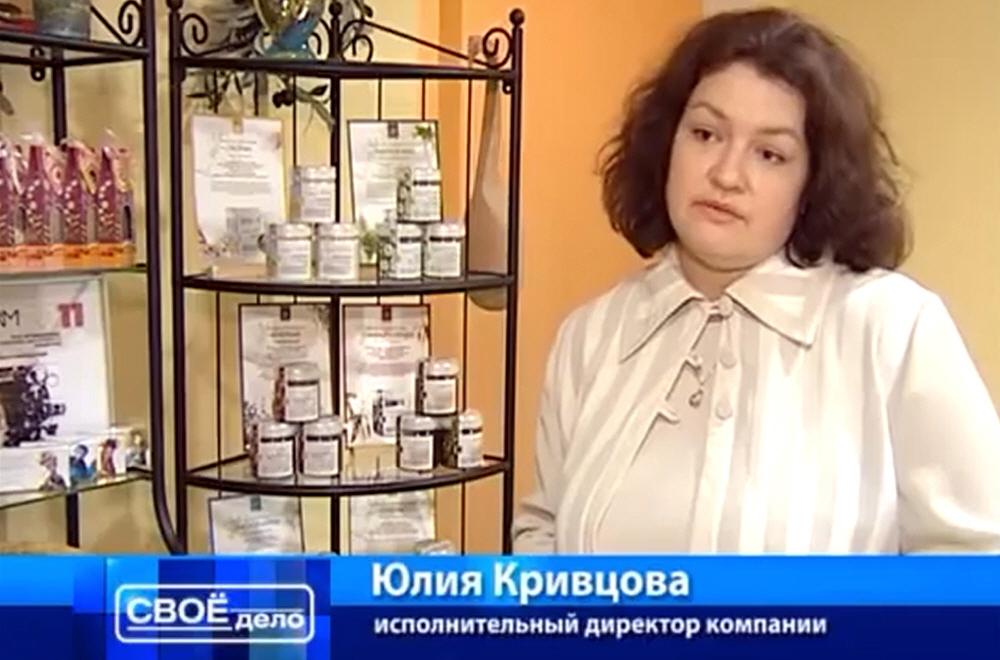 Юлия Кривцова - исполнительный директор компании КЛЕОНА