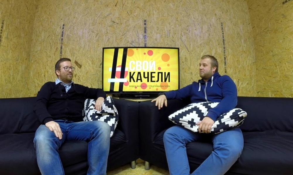 Андрей Анатольев в передаче Свои качели