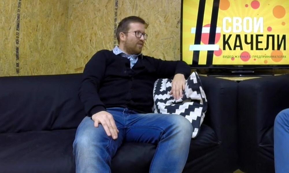 Андрей Анатольев - руководитель строительной компании Мой Дом