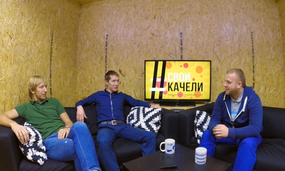 Антон Тимаков и Алексей Уткин в передаче Свои качели