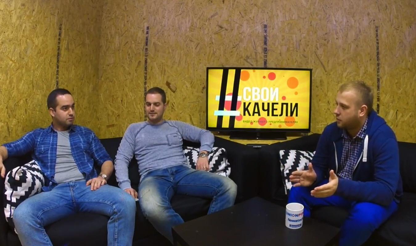 Фёдор и Михаил Есиповичи в передаче Свои качели