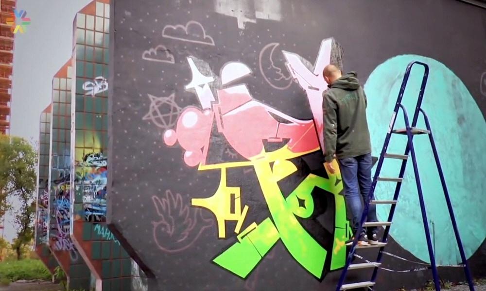 Как жители города относятся к граффити