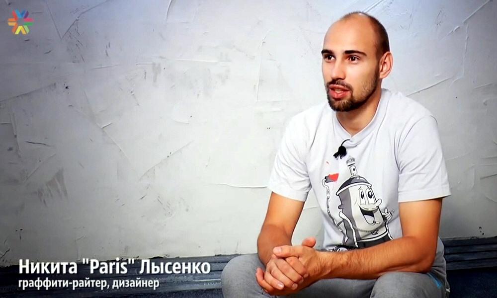 Никита Лысенко - художественный руководитель мастерской INC