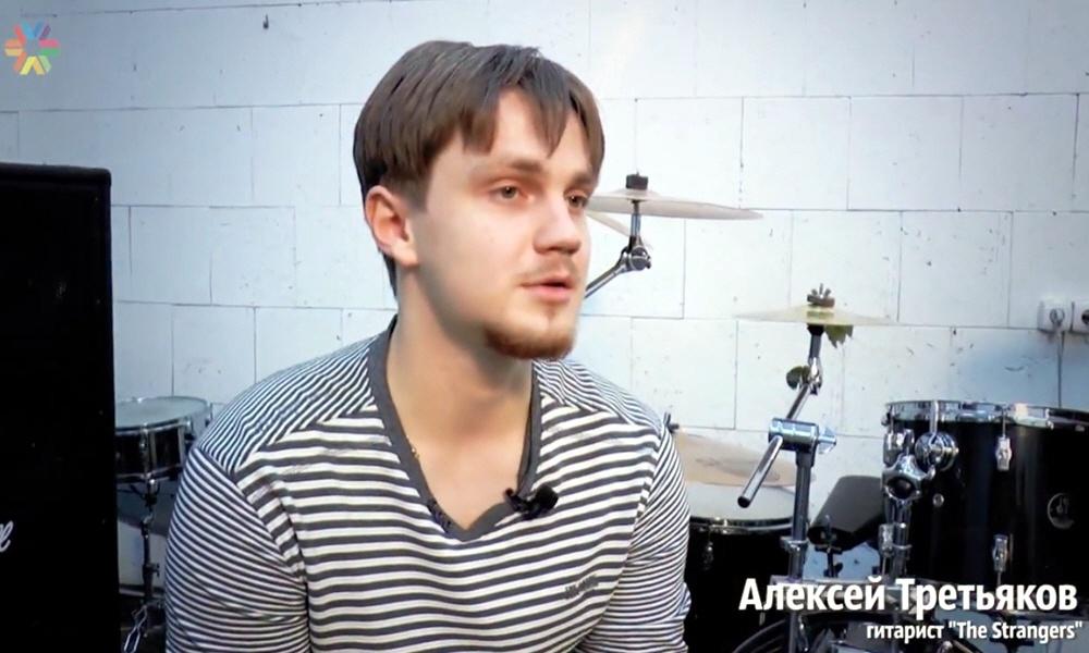 Алексей Третьяков - гитарист группы The Strangers