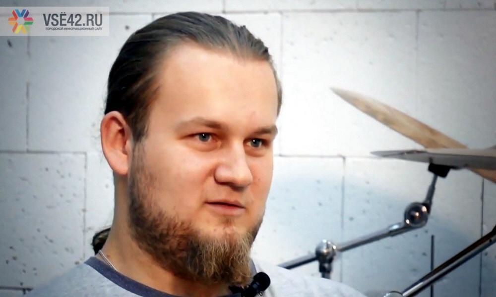 Артём Истомин - барабанщик, руководитель Кемеровского рок-клуба KemRock