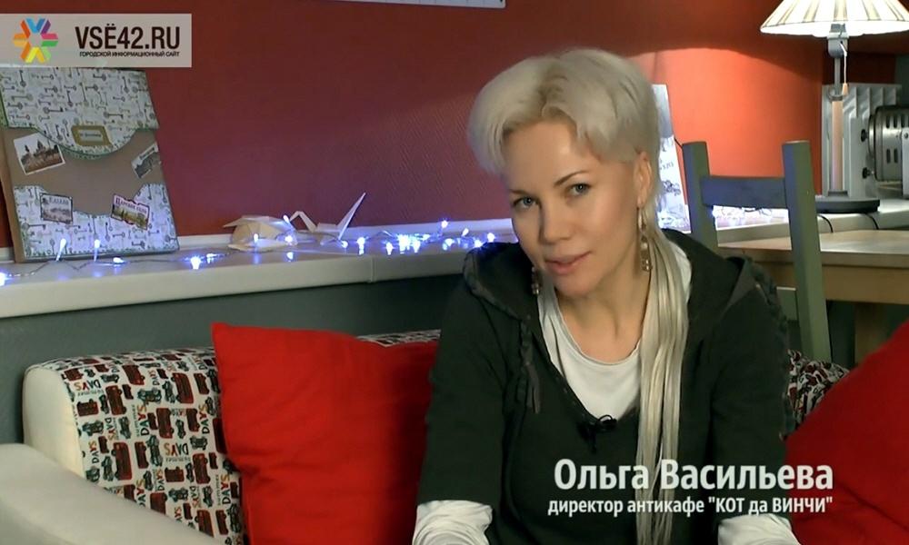 Ольга Васильева - владелица антикафе Кот да Винчи