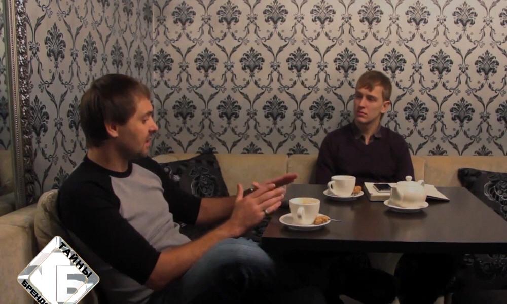 Алексей Меркулов в программе Тайны Брендов