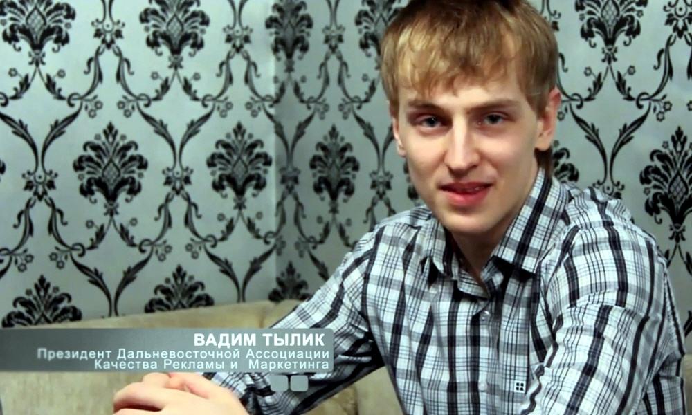 Вадим Тылик автор и ведущий программы Тайны Брендов