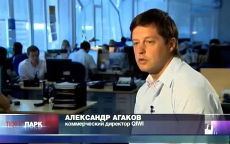Александр Агаков коммерческий директор компании Объединённая система моментальных платежей