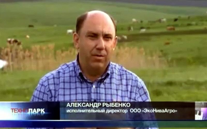 Александр Рыбенко - исполнительный директор ООО ЭкоНиваАгро