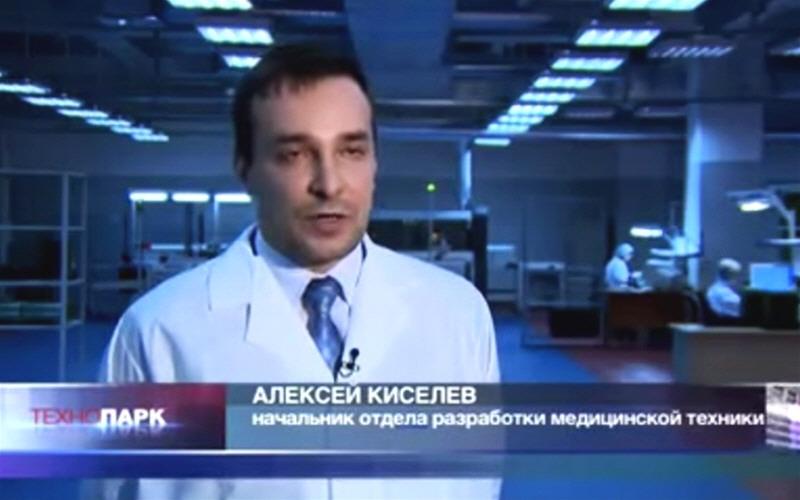 Алексей Киселёв - начальник отдела разработки медицинской техники холдинга ЭлеСи