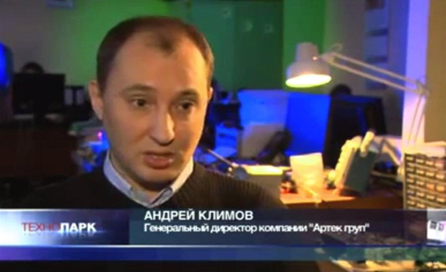 Андрей Климов - генеральный директор компании Artec Group
