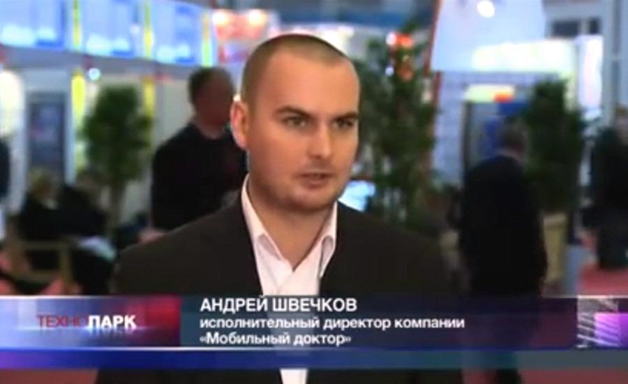 Андрей Швечков - исполнительный директор компании Мобильный доктор