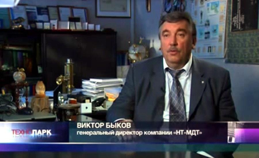 Виктор Быков - генеральный директор компании НТ-МДТ