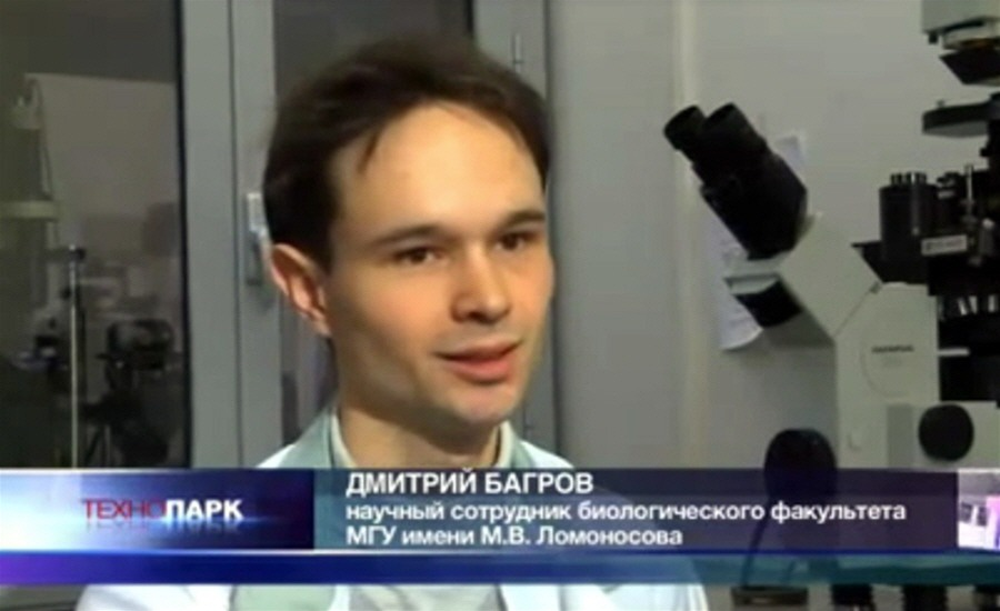Дмитрий Багров - научный сотрудник биологического факультета МГУ имени Ломоносова