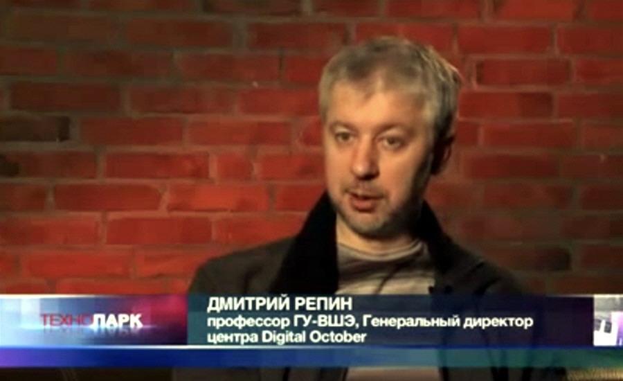 Дмитрий Репин - профессор ГУ-ВШЭ, генеральный директор центра Digital October
