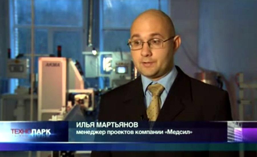 Илья Мартьянов - менеджер проектов компании Медсил