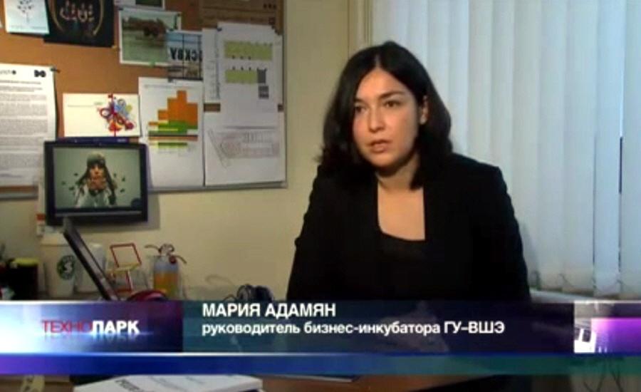 Мария Адамян - руководитель бизнес-инкубатора ГУ-ВШЭ