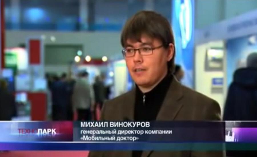 Михаил Винокуров - основатель и генеральный директор компании Мобильный доктор
