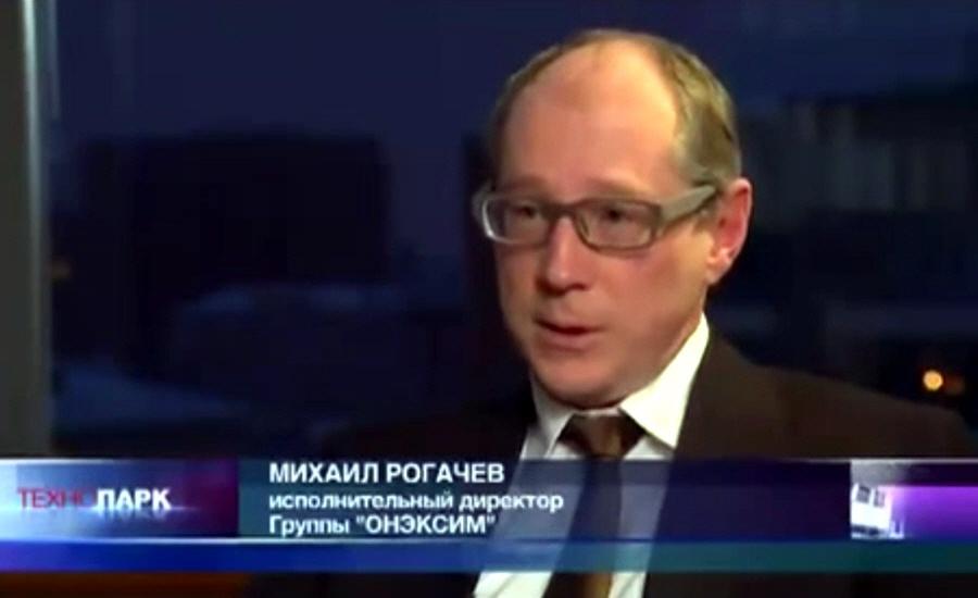 Михаил Рогачёв - исполнительный директор по инновациям Онэксим групп