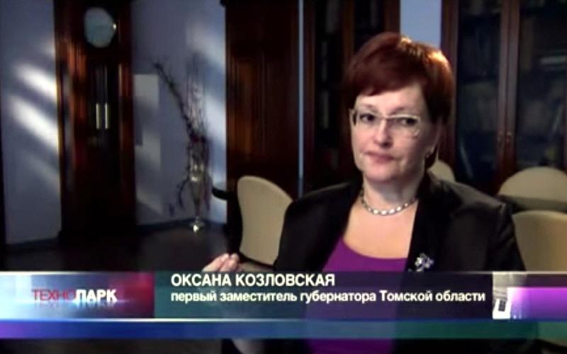 Оксана Козловская - первый заместитель губернатора Томской области