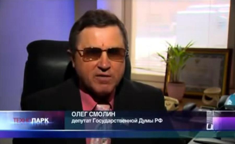 Олег Смолин - депутат Государственной Думы России