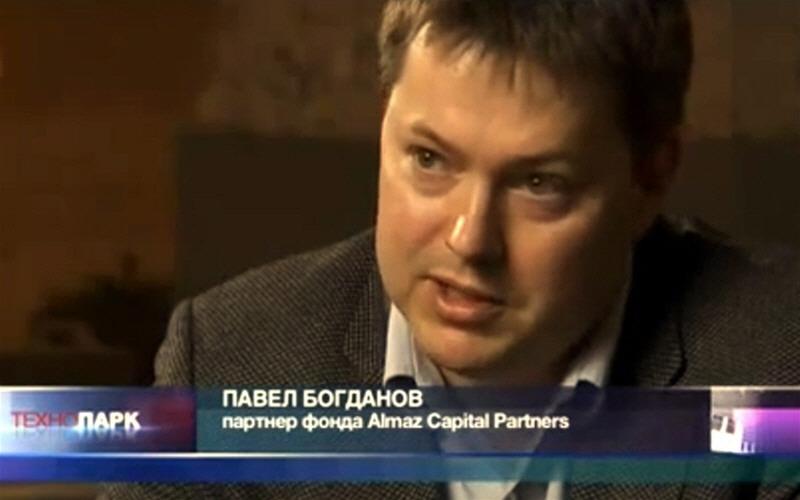 Павел Богданов - партнёр фонда Almaz Capital