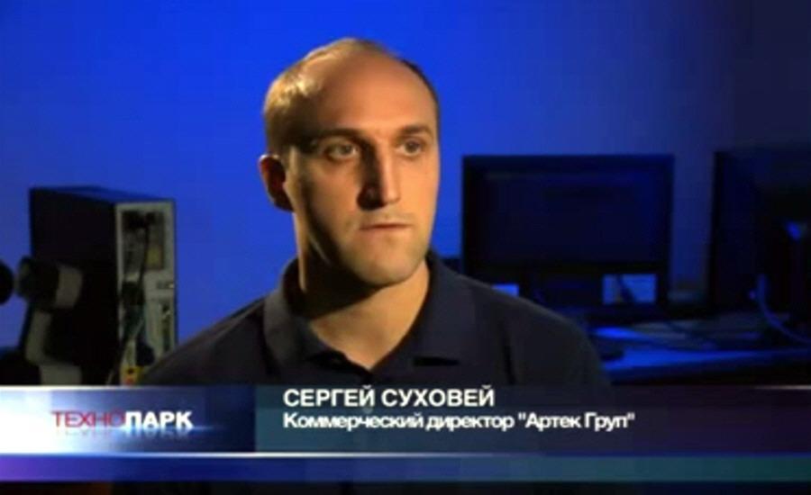 Сергей Суховей - коммерческий директор компании Artec Group