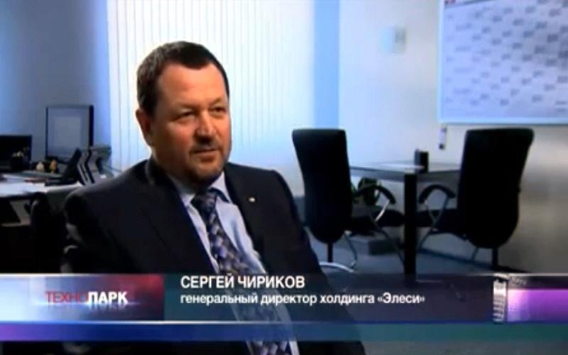 Сергей Чириков генеральный директор холдинга ЭлеСи